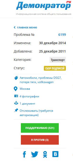 Vote_new